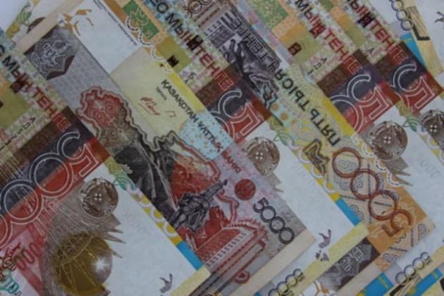 БРК отменил тарифы на банковские услуги