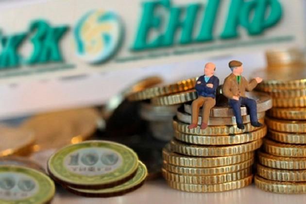 Пенсионные активы ЕНПФ будут инвестировать воблигации БВУ
