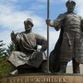 В Таразе установят монумент к 550-летию Казахского ханства
