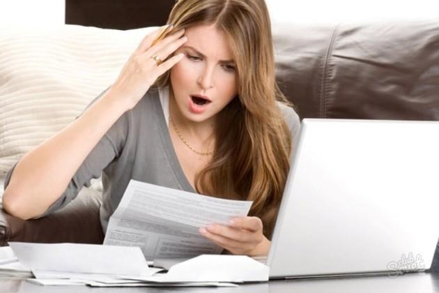 Когда и кому работодатели должны сообщать о вакансиях