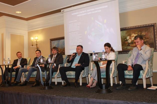 ВАлматы обсудили цифровую трансформацию финансового рынка