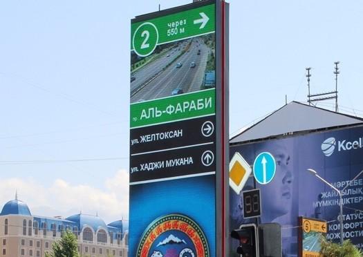 Казахстанский проект представлен наодной площадке сTesla, Phillips иSony
