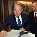 Нурсултан Назарбаев провел встречу с Пан Ги Муном