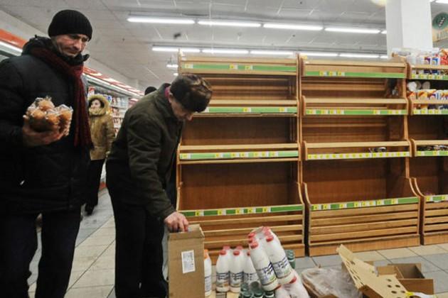 S&P второй раз понизило рейтинг Украины