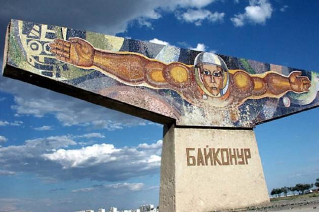 РК и РФ обсудят совместное использование Байконура