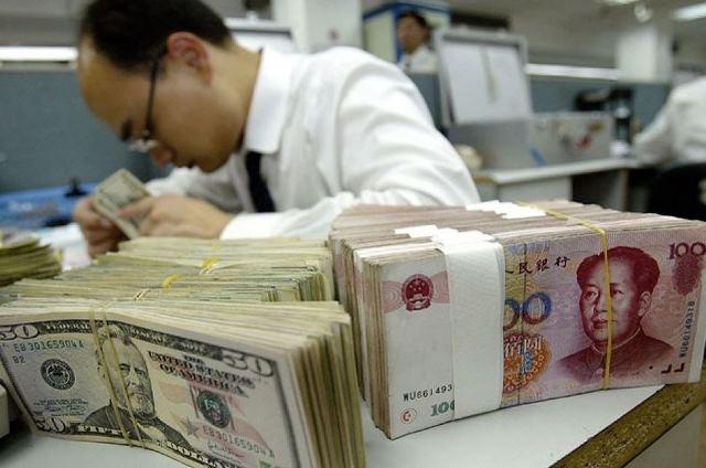 ВКитайской республике 12 банков попались намошеннических сделках