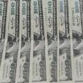 Заторговый день доллар потерял 4тенге