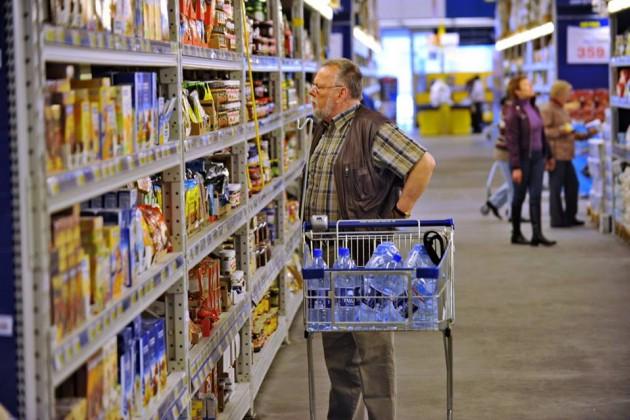 Как изменились цены напродукты всентябре