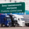 В ЕАЭС снизили нормы беспошлинного ввоза товаров для личного пользования