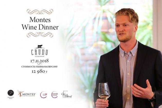 Parmigiano Group приглашает вCrudo наужин свинами Montes