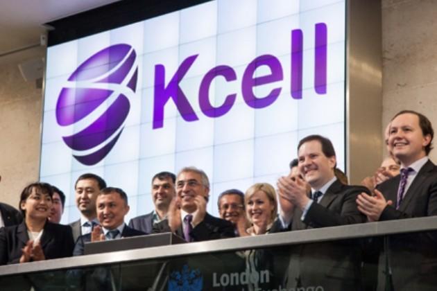 Листинг Kcell на KASE повышает ликвидность акций