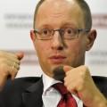 Украина за год получила $9 млрд помощи