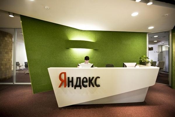 Яндекс поможет с выбором автомобиля