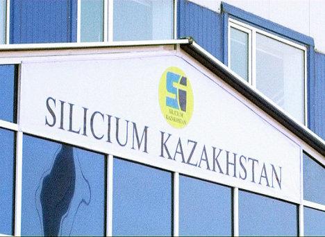 Имущество завода Silicium описано и арестовано