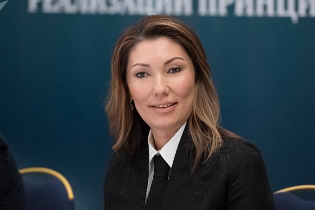 Алия Назарбаева дала совет казахстанским бизнесменам