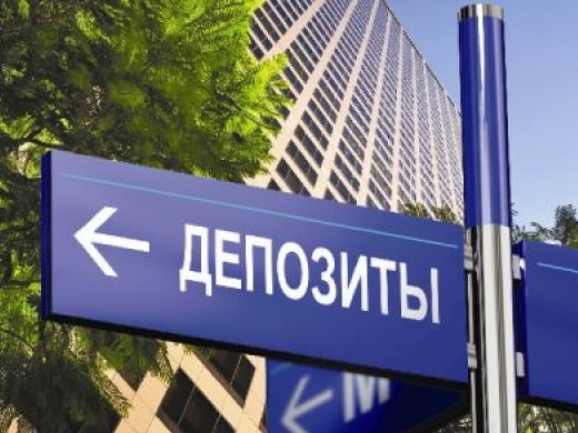 Алматинцы больше половины денег держат в валюте