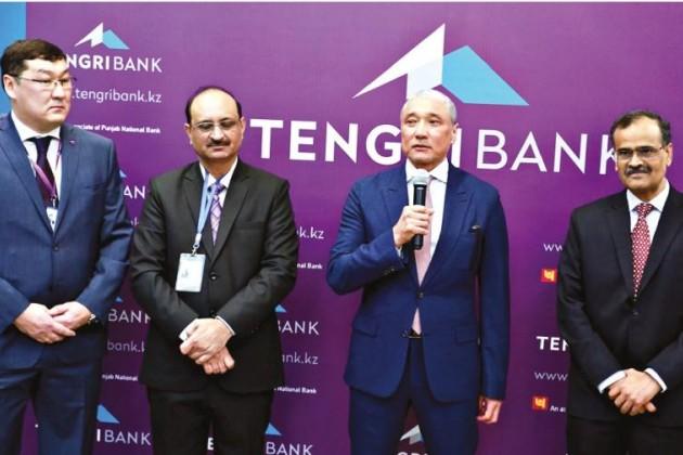 Зачем Punjab National bank продает долю вTengri bank?