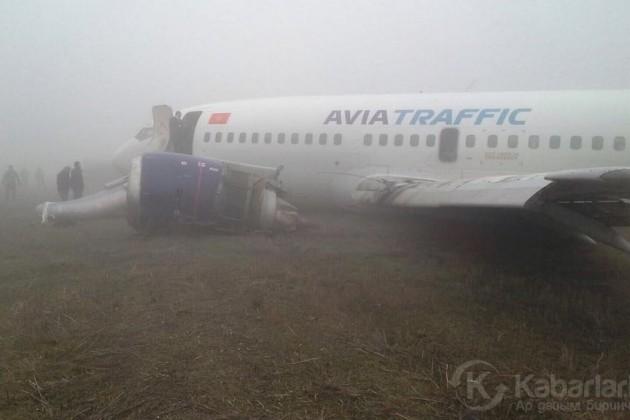 В Кыргызстане Boeing съехал со взлетной полосы