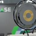 ИО «Баспана» привлекла на KASE 11,1 млрд тенге