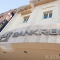 Bank RBK иQazaq Banki небудут объединяться