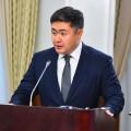 ВКазахстане будут созданы 9микрофинансовых организаций