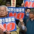 В Токио протестуют против баз США на Окинаве