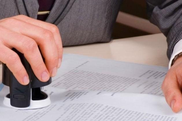 Легализация имущества может быть продлена до 31 декабря 2016 года