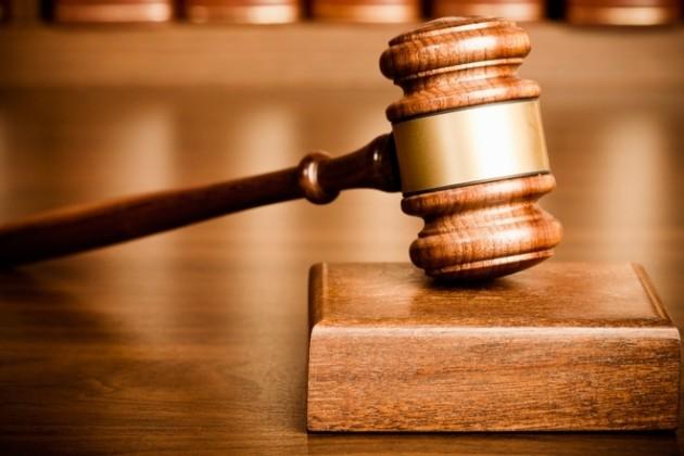Верховный суд Бразилии разрешил расследование против девяти министров
