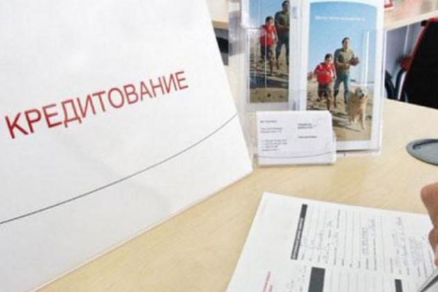 В Алматы аномальный показатель закредитованности