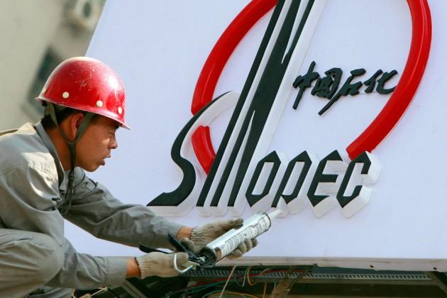 Sinopec продает активы вАргентине
