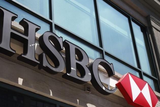 Fitch подтвердило рейтинг HSBC на уровне AA-
