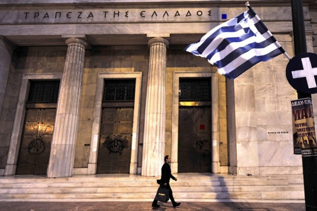 МВФ одобрил очередной транш помощи Греции