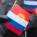 Россия планирует списать Кыргызстану долг на $240млн