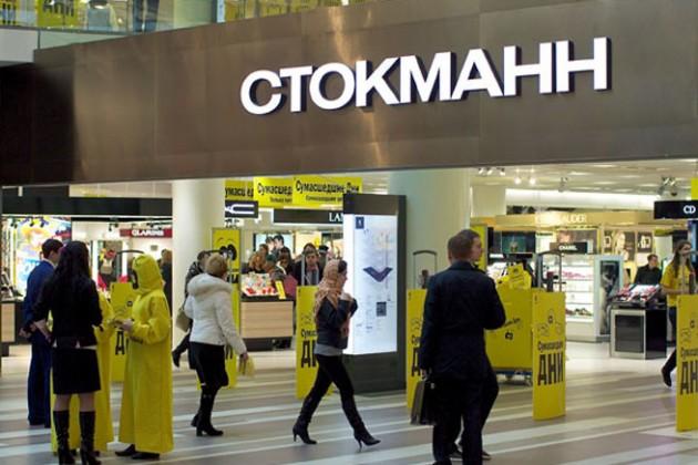 Stockmann продаст свои торговые центры в России