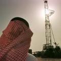 В Кувейте завершилась поднимавшая цены на нефть забастовка