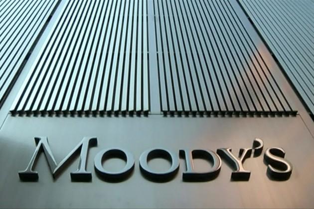 Moody's: Прогноз побанковской системе Казахстана «стабильный»