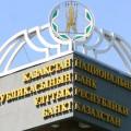 Марченко наломал много дров в пенсионной системе