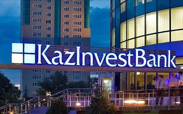 Выплата возмещения вкладчикам Казинвестбанка подходит кзавершению