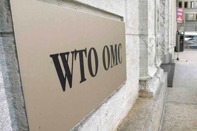 ВТО достигла исторического соглашения