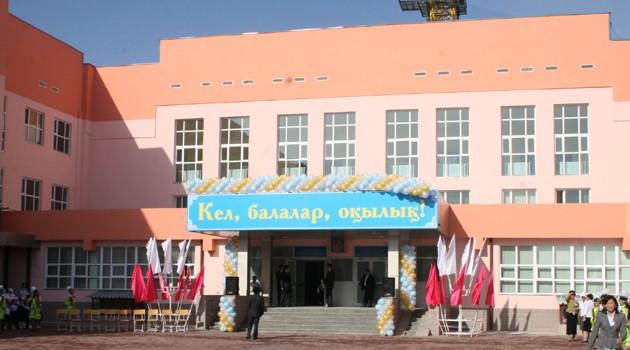 Лицей, школу и детсад откроют в Алматинской области
