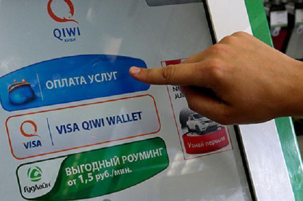 Qiwi столкнулась сосложностями из-за блокировки Telegram