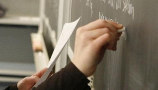 Заявление в школу можно подать через интернет