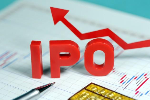 Банк Астаны разместит акции наIPO поцене 1150тенге