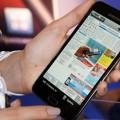Samsung готовит 64-битные смартфоны