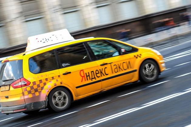 Яндекс. Такси приехало вБишкек