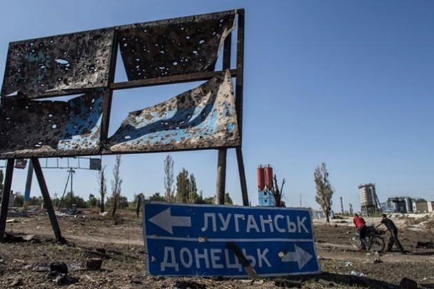 О третьей стороне конфликта в Донбассе сообщает ОБСЕ