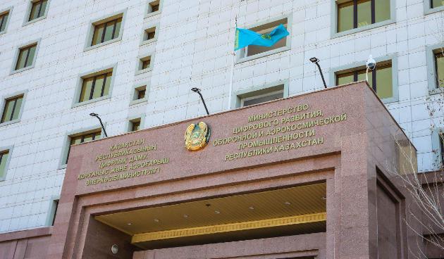 Баубек Оралмагамбетов возлавил Аэрокосмический комитет